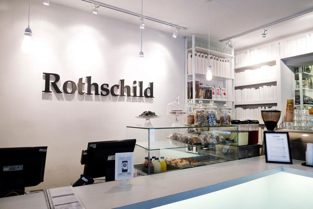 rotchild-business-spot06